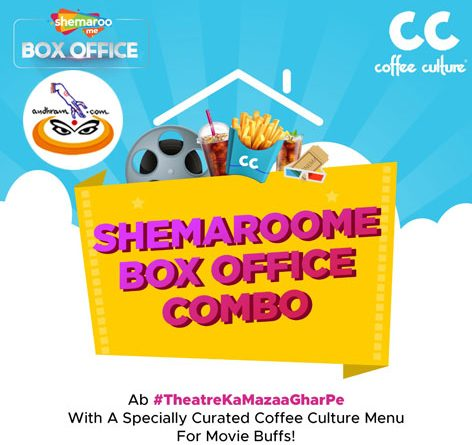 ShemarooMe Box Office and Coffee Culture come together to create an authentic cinema viewing experience at home