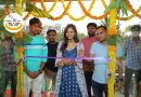 Actress Pujitha Ponnada Inaugurates BeYou Salon at Bhimavaram