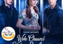 "Urvashi Rautela's new poster for ""Woh Chaand Kaha Se Laogi"" is out!"