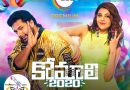ZEE5 to premiere Jayam Ravi, Kajal Aggarwal-starrer 'Comali'