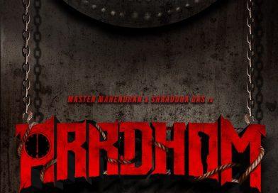 Prominent music director Thaman unveils First Look of Mahendra, Shraddha Das, Ajay, Amani-starrer 'Arrdham'