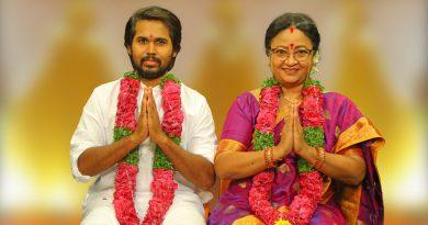 Director Bobby releases the trailer for 'Savitri W/O Satyamurthy'